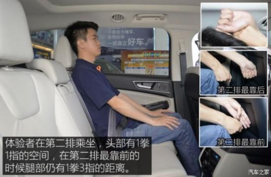 长安福特 锐界 2015款 2.7T GTDi 四驱尊锐型 7座