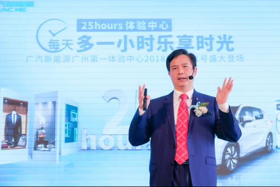 机器人帮你购车 广汽新能源广州第一体验中心登