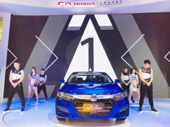 广汽本田5月销量51141辆 第十代雅阁订单超15000辆