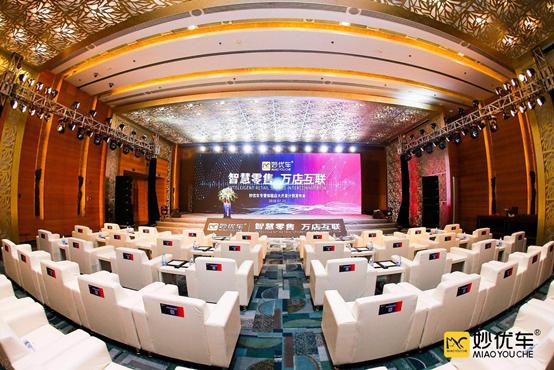 妙优车在深圳启动专营体验店大开发计划66.jpg