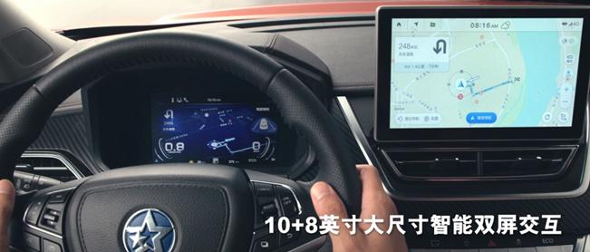 【新闻稿】东风启辰T60广州品鉴会675.jpg
