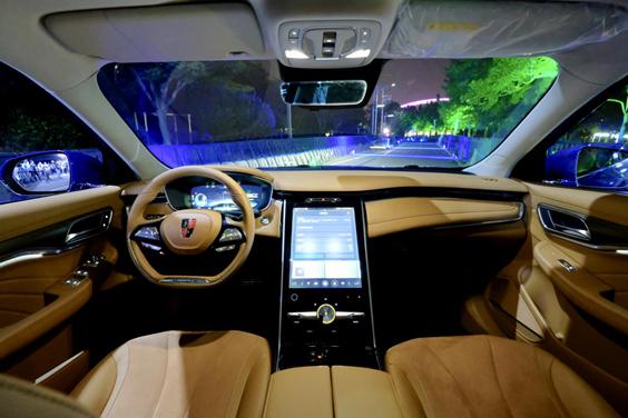 上汽全球首款量产智能汽车上市交(新能源车焦点图)453.png