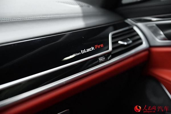 宝马7系黑焰限量版上市 售130.80万元