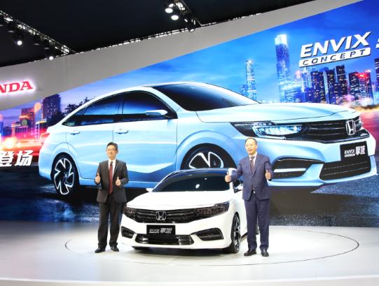 ENVIX(享域)概念车首次登场 东风Honda强势出击广州车展