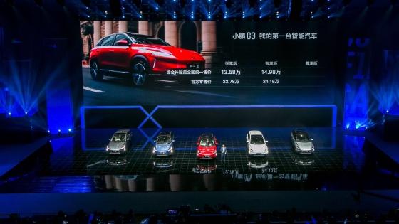 小鹏G3正式上市并同步启动交付 统一售价13.58-16.58万元