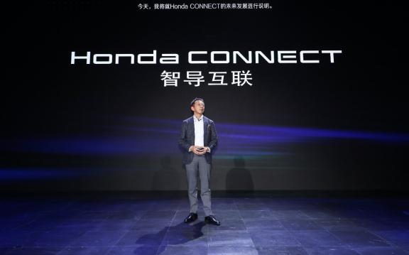 Honda 2019新年媒体大会发布新举措1711.jpg