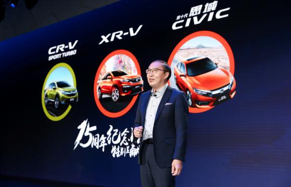 Honda 2019新年媒体大会发布新举措1407.jpg