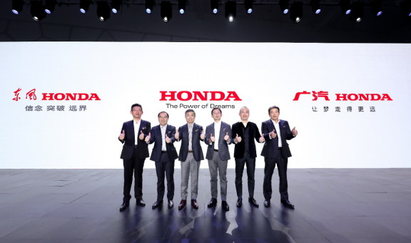 Honda 2019新年媒体大会发布新举措791.jpg
