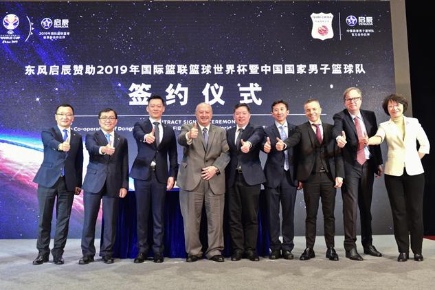 东风启辰赞助2019年国际篮联篮球世界杯及中国国家男子篮球队235.png