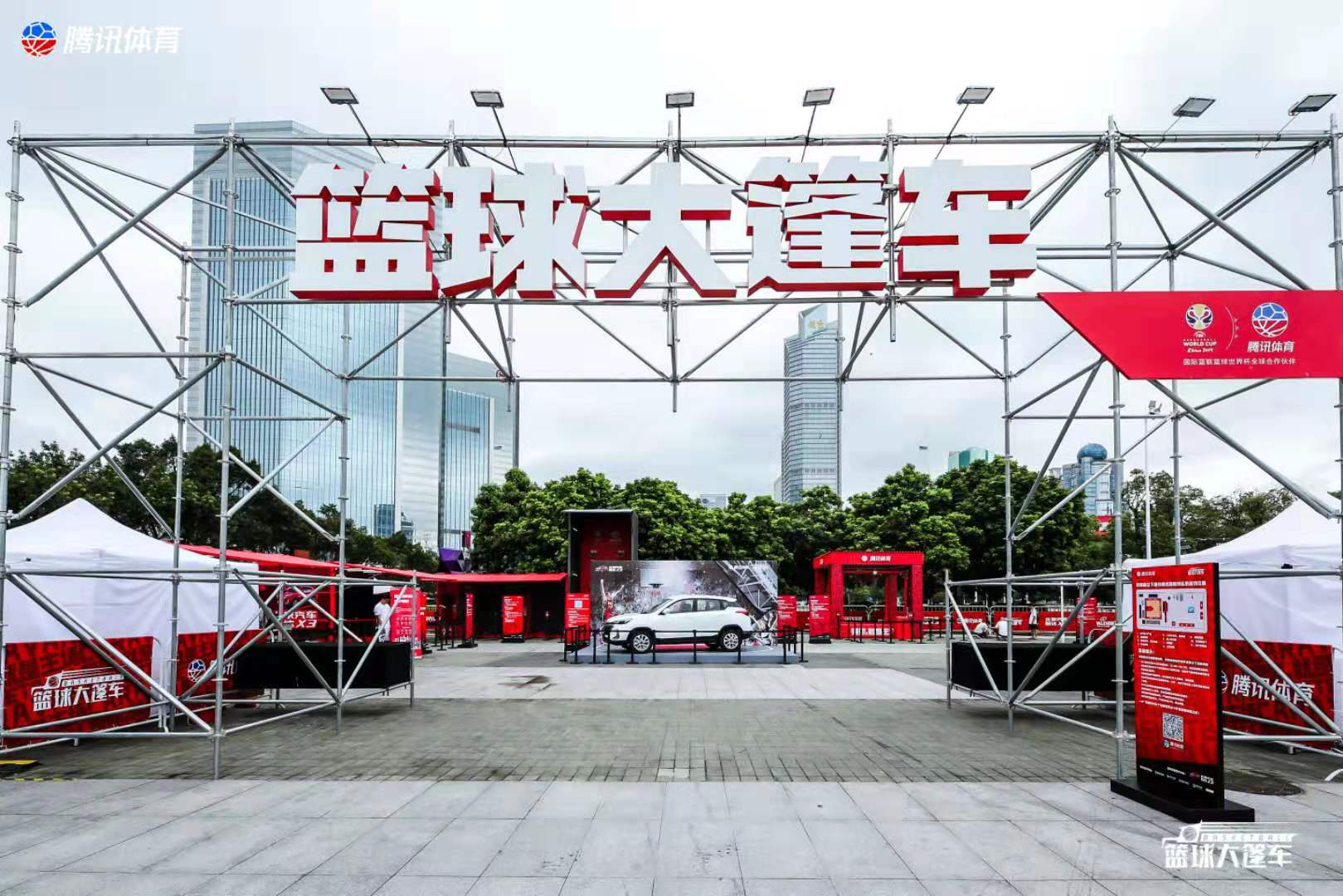 北京汽车智达X3登陆广州 售价4.99万