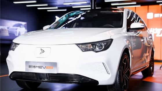 """新特发布""""同创""""品牌 旗下首款A级车MEV100亮相"""