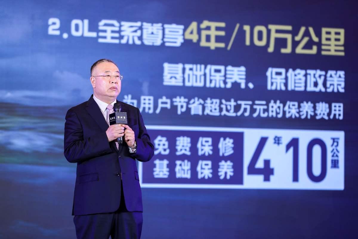 亚洲龙全新2.0L版本全国发售 19.98万