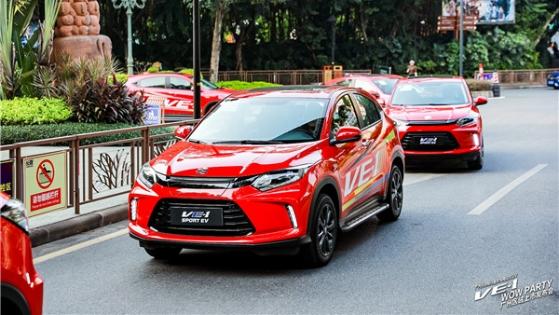 广汽本田首款纯电动SUV VE-1广州上市