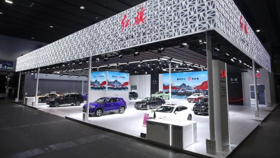 红旗品牌携旗下八款车型惊艳亮相2020广州国际车展