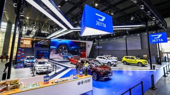 捷达携旗下VS7、VS5以及VA3三款车型亮相广州车展