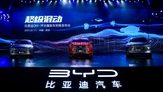 比亚迪DM-i超级混动全球首发  亏电油耗低至3.8L/百公里