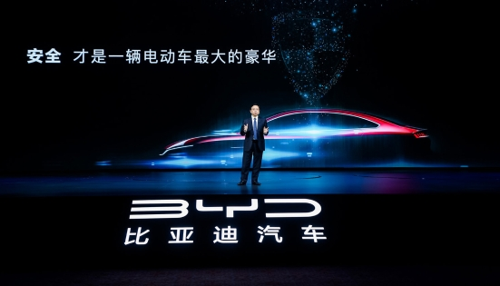 四款新车齐发布  比亚迪宣布纯电全系搭载刀片电池