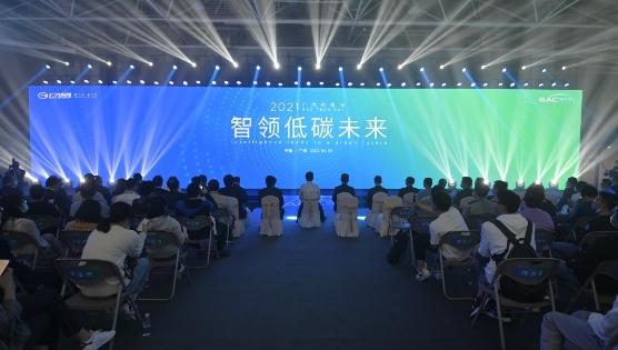 奔向科技创新的星辰大海 广汽科技日发布多项成果